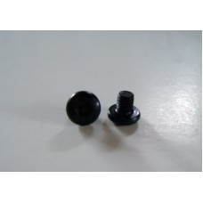 Detent Cover Screw